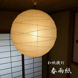 Modern Style Paper Lamp Shade Pendant 60cm 60w/100w Unbranded With Code 108cm