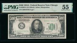 Ac 1934a 500 Five Hundred Dollar Bill Chicago Pmg 55 Comment