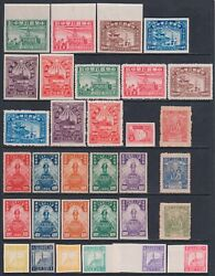 China Liberated Area 1946/49 Great Collection 4 Scans Mh/ngai Scarce And Rare