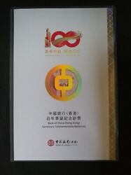 2017 Hk Bank Of China 100th Anniversary Centenary Commemorative Banknote 3 In 1
