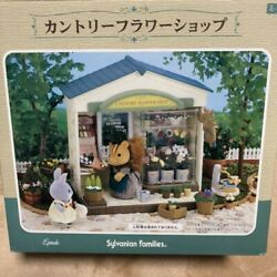 Sylvanian Families Calico Critters Rare Vintage Forest Market Doll House