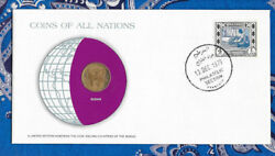 Coins Of All Nations Sudan 5 Millim Ah 1398 1978 Km54a.2 Rare Unc