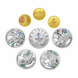 China 2020 Beijing 2022 Winter Olympic Games I Colored Gold And Silver Coin Set