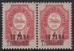 Russian Post In Levant Trebizonde 20p Ovpt Shifted Pair Mnh/mh Scarce And Rare