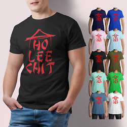 Ho Lee Chit Funny Sarcastic Gift Dad Father Adult Tee asian lives funny shirt t