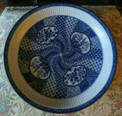 Vintage Blue And White Chinese Asian Oriental Japanese Charger Platter Plate 11