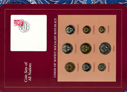 Coin Sets Of All Nations Ussr Russia Unc 1 Ruble 23510152050 Kopecks 1979
