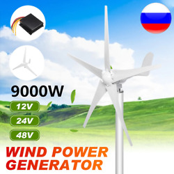 9000w 5 Blades Waterproof Wind Turbine Generator With Charge Controller For Home