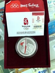 China 2008 Beijing China Olympic Torch Relay Colored Silver Coin 50g