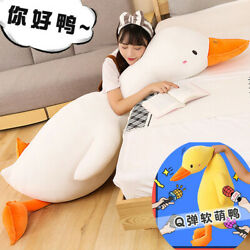 2020plush Toy Cute Super Duck Little Yellow Duck Doll Female Bed Sleeping Pillow