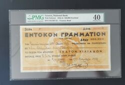 Greece - 100000 Drx 1942 Bank Treasury Loan Bond - Cand039 Series - Extremely Rare