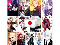 Tokyo Ghoul Vol.114 Japanese Complete Set And Chooseable New Comic Manga Book