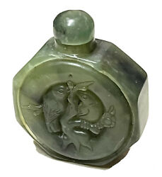 Vintage Antique Chinese Carved Green Hard Stone Jade Perfume Snuff Bottle Old