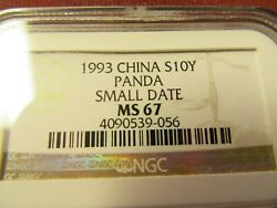 China 1991 Ms67 S10y Panda Small Date Ngc-4090539-056 1 Ounce Silver Coin =a41