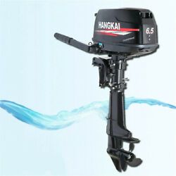 Hangkai 6.5hp 4 Stroke Outboard Motor Fishing Boat Engine Water Cooling Cdi Sys