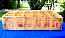 Vintage Soda Pop Glass 24 Bottle Foreign Country Carrier Crate Russian German