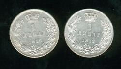 Serbia Silver Set Of 2 Coins Of 1 Dinar Pierre 1er 1912 And 1915