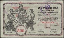 Yugoslavia Commitee Of The Slovenian Government 500 Rm 1943 Ps122 F