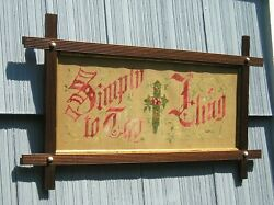 Antique Adirondack Picture Frame Simply To Thy Cross I Cling Motto 8 1/2 20 3 /4