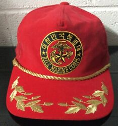 Vintage R.o.k. Korea Marine Corps Red Trucker Hat W/strap Rope Rok See Pics