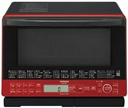 Hitachi Mro-s8y-r Steam Microwave Oven 31l Healthy Chef Red New From Japan