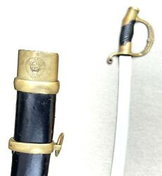 Vintage Antique Russian Military Army Cavalry Shashka Sword Dagger Saber Scabard