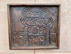 19th C Antique Wood Hand Carved Indian House Name Plate Wall Hanging Panel Dated