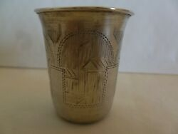 Dated 1895 Russian 84 Silver Shot Glass Hand Engraved - 20.4 Grams