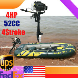 Outboard 4 Stroke Motor 4hp Fishing Boat Engine Air Cooling Short Shaft40cm 52cc