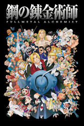 Fullmetal Alchemist Anime New 24 X 36 Inch Official Paper Poster