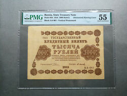 Russia,state Treasury Note, 1000 Rubles 1918,obstructed Printing Error