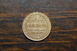 Russian 5 Ruble Gold Coin 1841 Very Nice Rare
