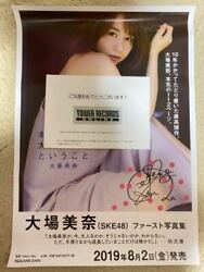Mina Oka First Photo Book Autographed Poster Tower Records Winning Products To