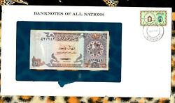 Banknotes Of All Nations Qatar 1 Riyal 1985 P-13a Unc Watermark With Nostril