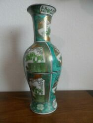 Vintage Gold Imari Hand Painted Green And Gold Ceramic Vase 16.5 Tall