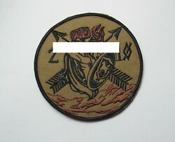 Us Army Sf 2 Bn 10th Special Forces Afghanistan Afghan Made Patch Tbk