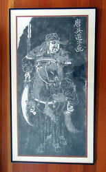 Large Framed Asian Buddhist Temple Chinese Rubbing Warrior On A Horse