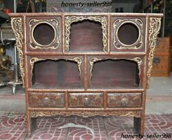 Chinese Old Dynasty Palace Lacquerware Wood Table Storage Drawer Cabinet Lockers