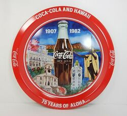 Coca Cola And Hawaii 1907-1982 Metal Tray 75 Years Of Aloha 12-1/4 Excellent