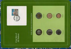 Coin Sets Of All Nations Russian Federation All 1992 ММД Unc But 100 Rubles Sp