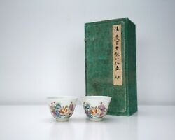 A Pair Of Famille Rose 'eight Immortals' Cups With Box