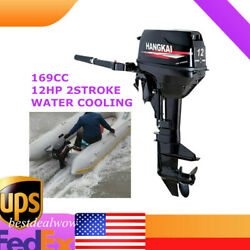 2 Stroke 12hp Outboard Motor Marine Boat Engine 169cc Water Cooling Cdi System