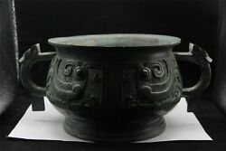 Chinese Bronze Gui Pen Pot Dragon Shanked Whorl Veins Wineandfood Vessel Pots