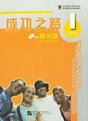 Road To Success Elementary Vol.1 English And Chinese Edition From Japan