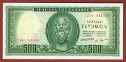 Bank Of Greece 500 Drachma 1955 With Sokrates Aunc / Unc Rare