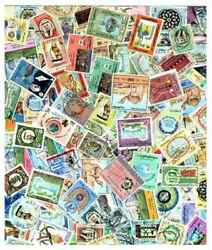 Kuwait Stamp Collection - 100 Different Stamps