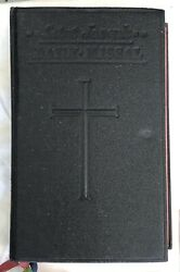 Vintage 1959 St. Joseph Daily Roman Missal With Tons Of Extras