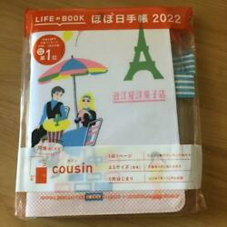 Hobonichi Techo Cousin Omiya Yogashiten Confectionery Shop 2022 Cover Only A6 $131.65