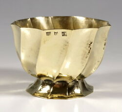 Viennese Shops Workshops Brass Operated Century Josef Hoffmann Small Cup Bowl