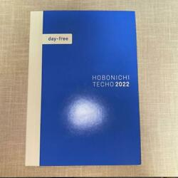 Hobonichi Techo Cousin day free Planner 2022 A5 $93.65